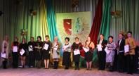 Торжественное мероприятие, посвященное Дню работников культуры