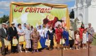 Празднование 450-летия деревни Чижевичи